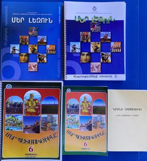 6th Grade EASTERN Armenian Book Bundle
