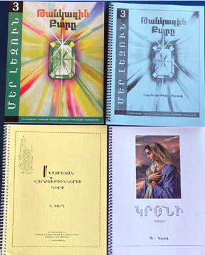 3rd Grade WESTERN Armenian Book Bundle