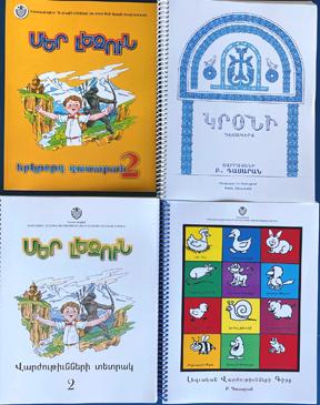 2nd & 3rd Grade EASTERN Armenian Book Bundle