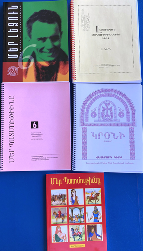 6th Grade WESTERN Armenian Book Bundle