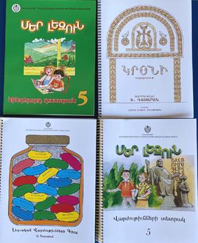 5th Grade EASTERN Armenian Book Bundle