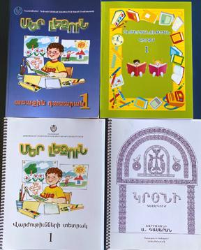 1st Grade EASTERN Armenian Book Bundle