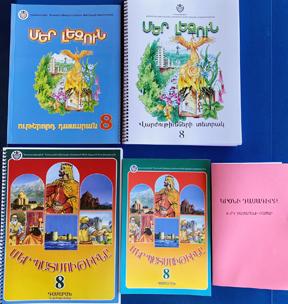 8th Grade EASTERN Armenian Book Bundle