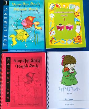 1st Grade WESTERN Armenian Book Bundle
