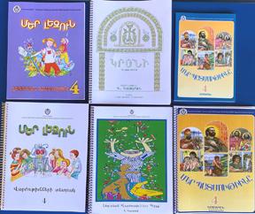 4th Grade EASTERN Armenian Book Bundle