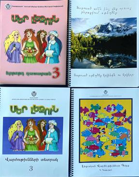 3rd Grade EASTERN Armenian Book Bundle