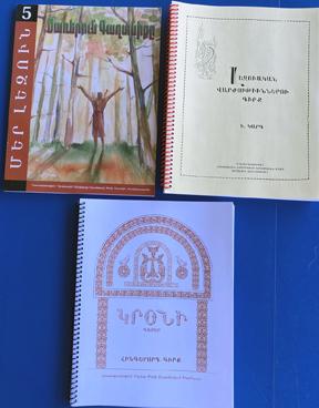 5th Grade WESTERN Armenian Book Bundle