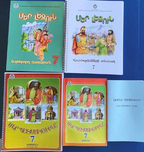 7th Grade EASTERN Armenian Book Bundle