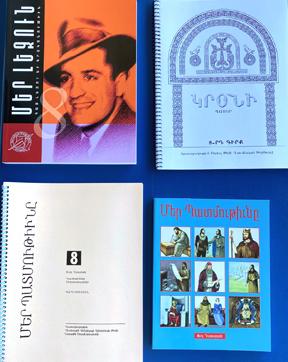 8th Grade WESTERN Armenian Book Bundle